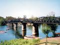 カンチャナブリ(戦場にかける橋)