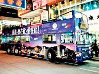 【香港】オープントップバス観光