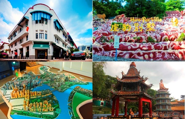 【シンガポール】新しいシンガポール発見ツアー