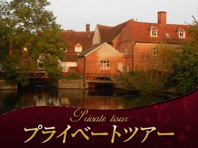 [みゅう]【プライベートツアー】学問の都ケンブリッジと東イングランド(美しき英国の原風景)