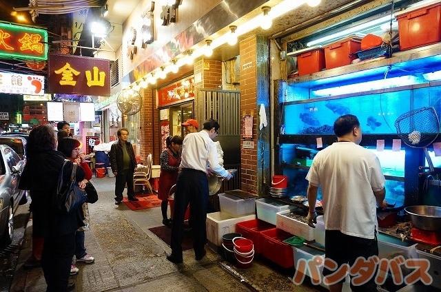 【香港夜景観光】ナイトマーケット散策とローカル海鮮ディナー【オープントップバス無し】