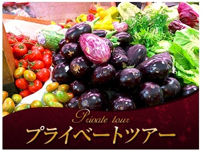 [みゅう]【プライベートツアー】日本語アシスタントひとり占め ローマの市場を満喫