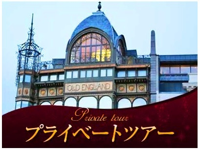 [みゅう]【プライベートツアー】アールヌーボー好きの日本語ガイドと歩く ぶらっと半日ウォーキングツアー
