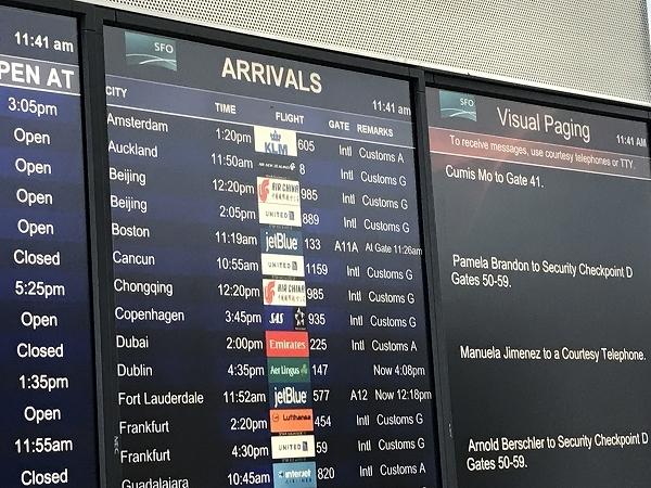 サンフランシスコ空港発 シリコンバレー地区行き ・ 専用車送迎サービス