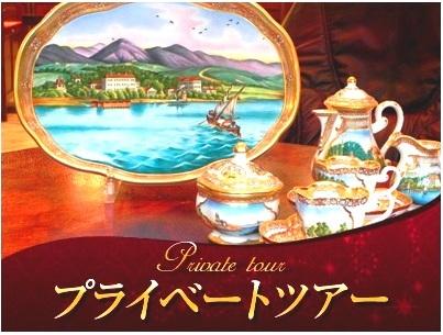 [みゅう]【プライベートツアー】日本語アシスタントがご案内する ハンガリーの5大ブランドショッピング巡り