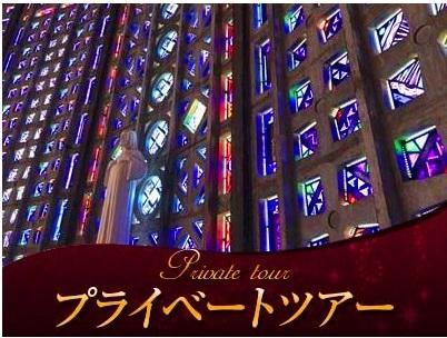 [みゅう]【プライベートツアー】専用車で行く ステンドグラスが美しい ル・ランシーの教会(シャルル・ド・ゴール空港送迎付き)