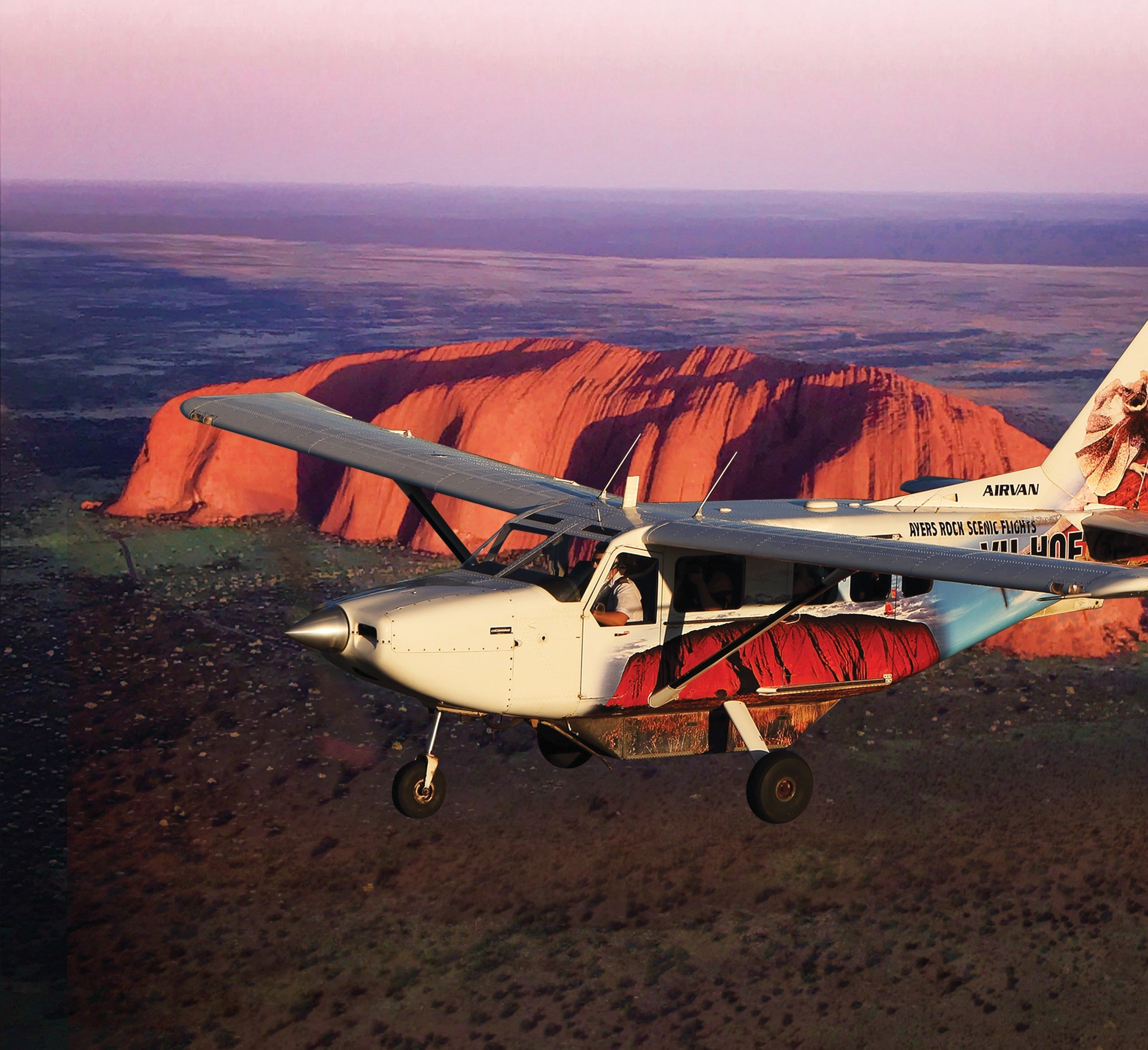 【小型飛行機】ロック・オンリー