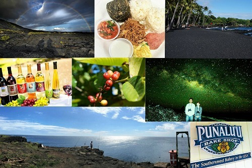 アメリカ最南端とキラウエア火山・星空キラキラ ツアー