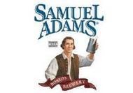 地ビールサミュエル・アダムズ又はハープーン 醸造所見学ツアー