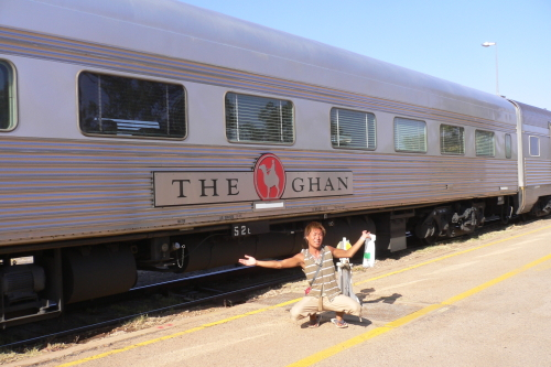 列車の旅 ザ・ガン (ダーウィン TO アリススプリングス)