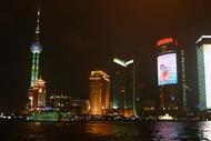 黄浦江 ナイトクルーズ と 上海料理 の夕食