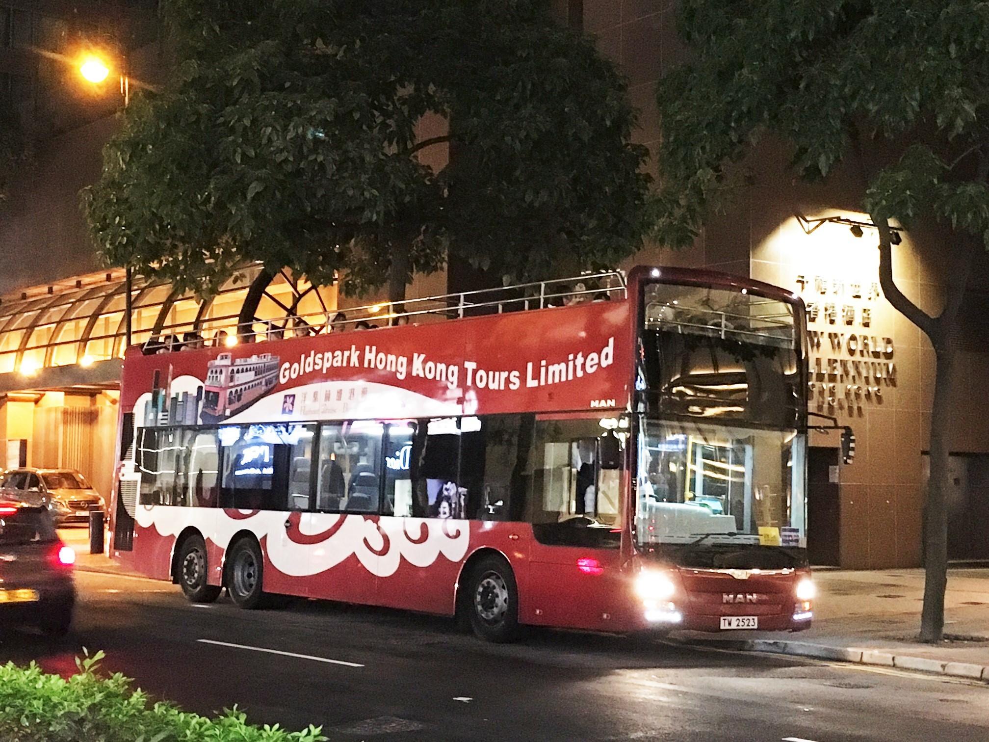 オープントップバス パノラマドライブと女人街