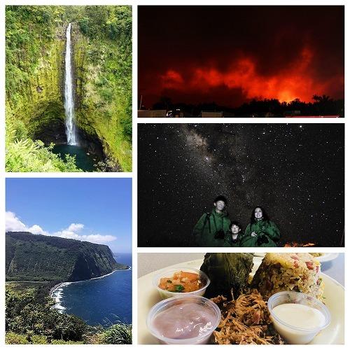 【認定ガイドと世界遺産キラウエアを巡る】溶岩と星のツアー