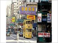 【ひと味違った香港の思い出作りに】2階建てトラム・2階建てバスも乗車!香港乗り物体験
