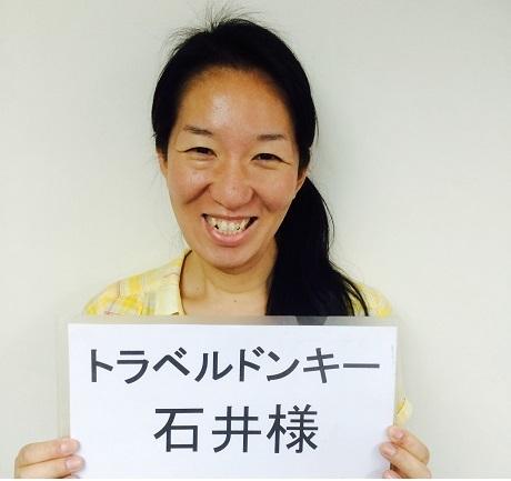 プライベート日本語ガイド手配