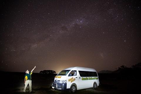 どきどき 星空見学とワイルドアニマル探索ツアー