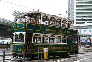 香港満喫!貸切トラム予約