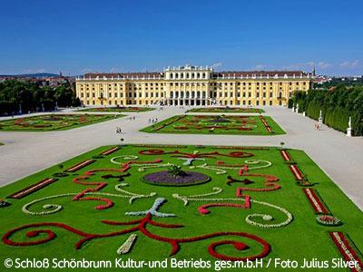 [みゅう]ウィーン市内とシェーンブルン宮殿 午前観光(世界遺産を巡るウィーン・ハイライト)