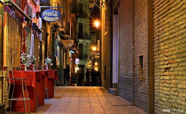 【日本語観光ガイド付】地元の人で賑わうスペイン・バルでタパス体験