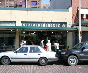 スターバックス1号店