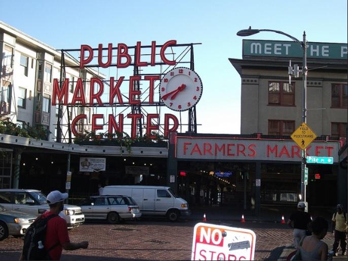 パイクマーケットプレイス