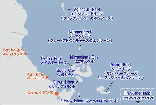 グリーン島とケアンズの位置関係を示す地図
