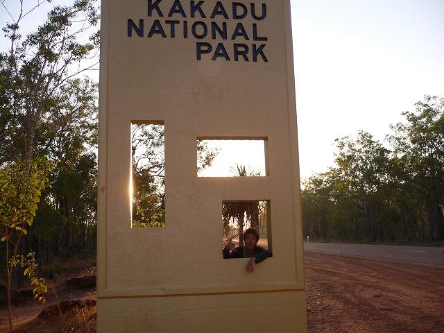 カカドゥ国立公園へ