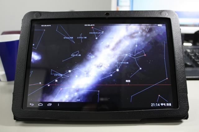 タブレットを利用して星座の見え方も詳しくご説明!