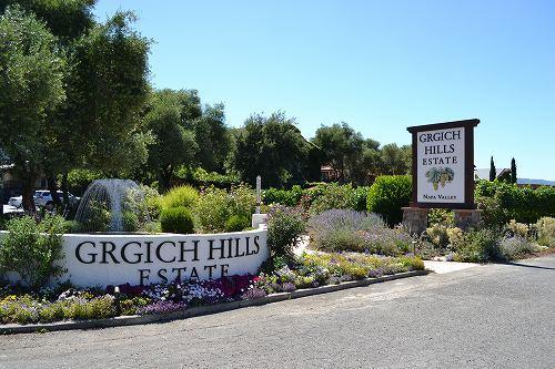 Grgich Hills Wineryも訪問します