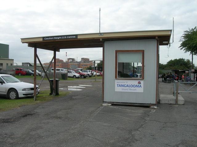 タンガルーマ・ターミナル・チェックインデスク