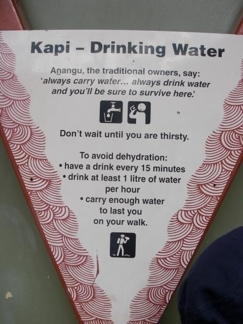 水分補給の呼び掛けサイン