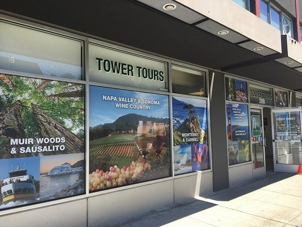 フィッシャーマンズワーフのTower Tour社メインオフィス