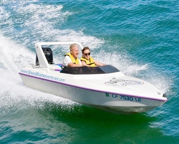 スピード ボート アドベンチャー