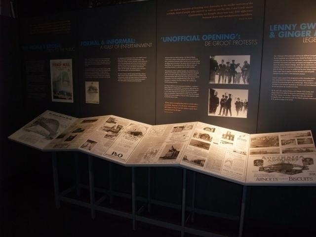 ハーバーブリッジ資料館