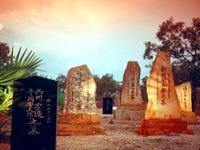 ブルーム日本人墓地