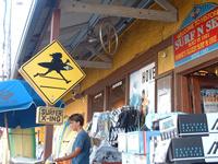 ハレイワはサーファーの街