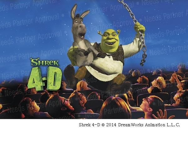 映画『シュレック』を4次元世界でお楽しみいただけます