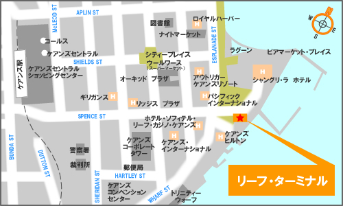 クルーズチェックイン場所 リーフフリートターミナル地図