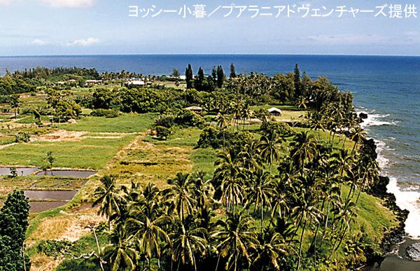 溶岩で出来たケアナエ半島