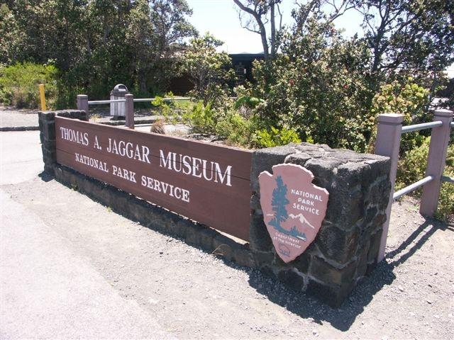 ジャガー博物館