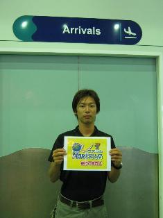 ケアンズ国際空港到着ロビー