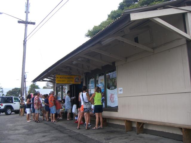 古き良きハワイの町