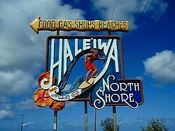 古き良きハワイ「ハレイワ・タウン」
