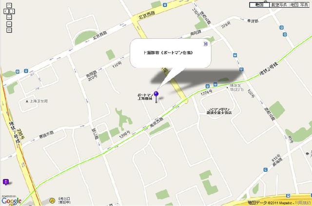ポートマン会場地図