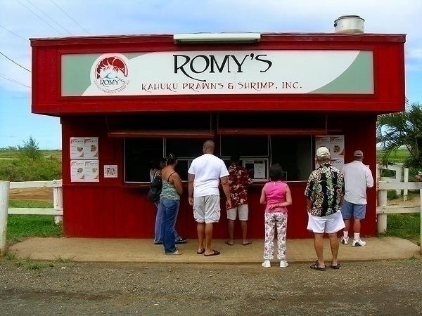 カフクの名店「ロミーズ」