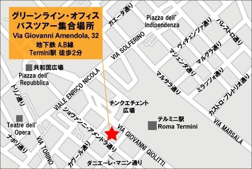 ツアー集合場所地図(グリーンラインツアー社前)