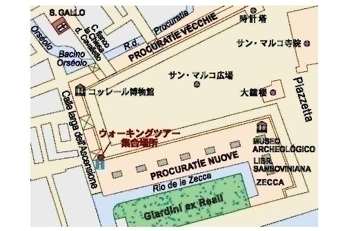 ツアー集合場所の地図