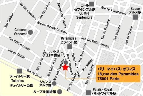 集合場所 パリ・マイバス社の地図