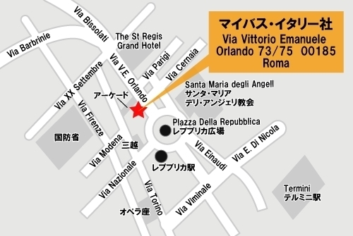 マイバス・ツアー集合場所地図