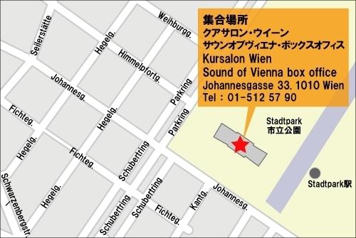 クアサロンのボックスオフィス地図